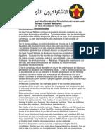 06/05/2012 Message de la part des Socialistes Révolutionnaires adressé aux membres du Haut Conseil Militaire