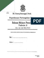 Soalan B.Melayu Tahun 2