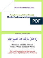 Supplications from the the Qur'aan - Arabic Ayah, English Transliteration & Meaning