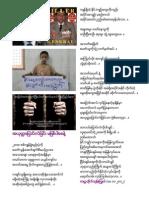 PDF - _847_Make a Meaningful Change