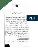Kia Mojooda Quran Asli Hai - By Dr Zakir Naik Urdu