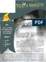 Fire Youth Newsletter Vol.1 No.22