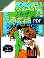 Secretary by Yeddanapudi