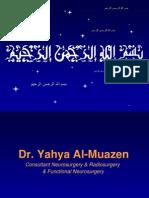 7 Functional Neurosurgery