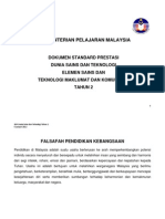 DSP Dunia Sains & Teknologi Tahun 2