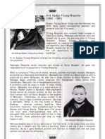 Brief Teaching by Kyabje Trijang Rinpoche on Dorje Shugden