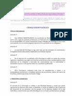 Codigo Deontologico Consejo Adaptacion Ley Omnibus