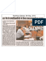 Press Coverage of 1962-64 Indian Forest College Batch re-unin