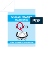 Qur'an Reading Made Easy (Book) - S.H.pasha