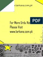 Aur ara novel husan pdf husna
