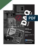 DAQ Quick Start Guide