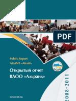 Alraid Report 2012