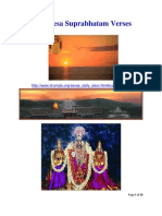 Govinda Namalu in Telugu Mp3 Free Download | Hindu Mythology
