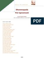 Dhammapada - Put Ispravnosti