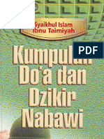 Doa Dan Zikir Nabawi - Sheikh al-Islam Ibnu Taimiyyah