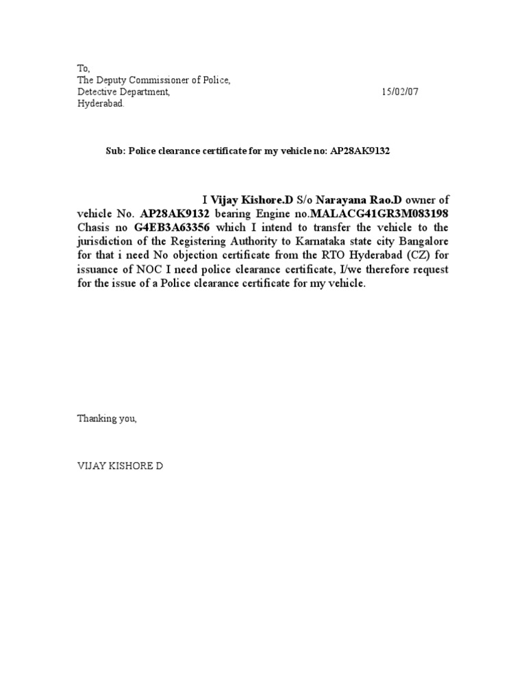 no objection certificate request letter