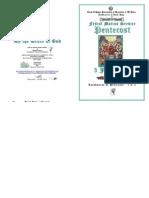 2012 - 3 June - Pentecost Sunday Matins Hymns