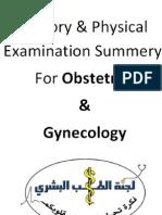 OSCE Gynecology
