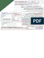 Association Aljisr Fiche d'Adhesion 2012