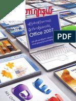 Myanmar Computer journal April 07