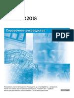 iR2022_REF_RUS_R