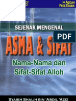 eBook Asma Wa Shifat
