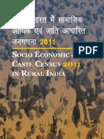 Caste Census Book Indd