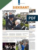 DK-17-2012