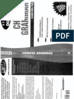 Chinese Grammar