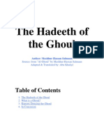 Hadeeth of the Ghoul- Done