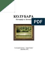 Kolubara - Istorija i Legenda