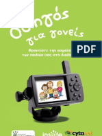Cyta Safety - Parents Booklet