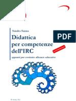 SS Didattica per Competenze dell'IRC
