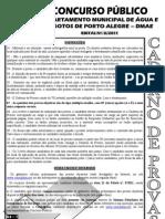 Cp74 Assistente Admin