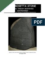 The ROSETTA STONE and the Tendov-Boshevski Controversy