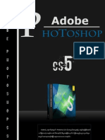 Photoshopcs5 ျမန္မာလုိ (ေရးသားသူ-ရဲရွင္း)