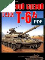 [Armor][Not Osprey] Tornado - Soviet Main Battle Tank T-64