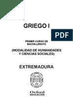 Programacion Exedra Griego 1 BACH Extremadura