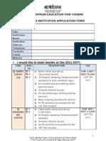 2011 EEFT Application Form(1) (1)