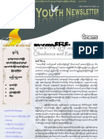 Fire Youth Newsletter Vol.1 No.23