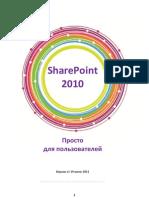 Sharepoint.user.Book.110619