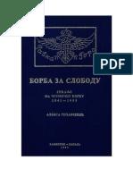 Borba Za Slobodu Secanje na cetnicku borbu 1941-1950 Aleksa Tepavcevic
