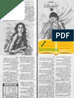 Gumshuda Lamhon Ka Hisab by Alia Bukhari