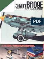 Aero Detail 01 - Messerschmitt Bf 109E