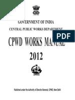 Works Manual 2012