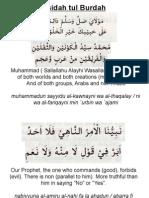 Qasidah Al Burdah