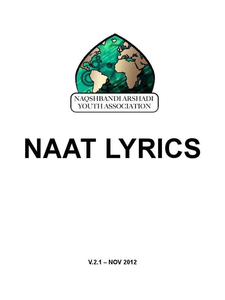 Naat Lyrics - NEW UPDATE! (June 2013) | Religious Faiths