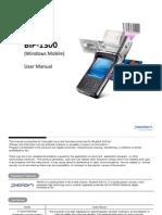 %5buser Manual%5d Bip-1300_en