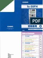 casio-fx50FH-01