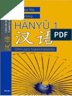 Chino Para Hispanohablantes Hanyu 1 Herder